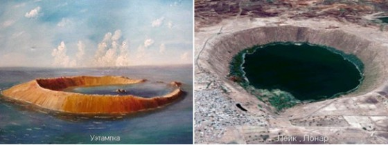 кратеры2