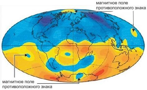Аномалии магнитного поля2