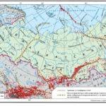 Землетрясения в России