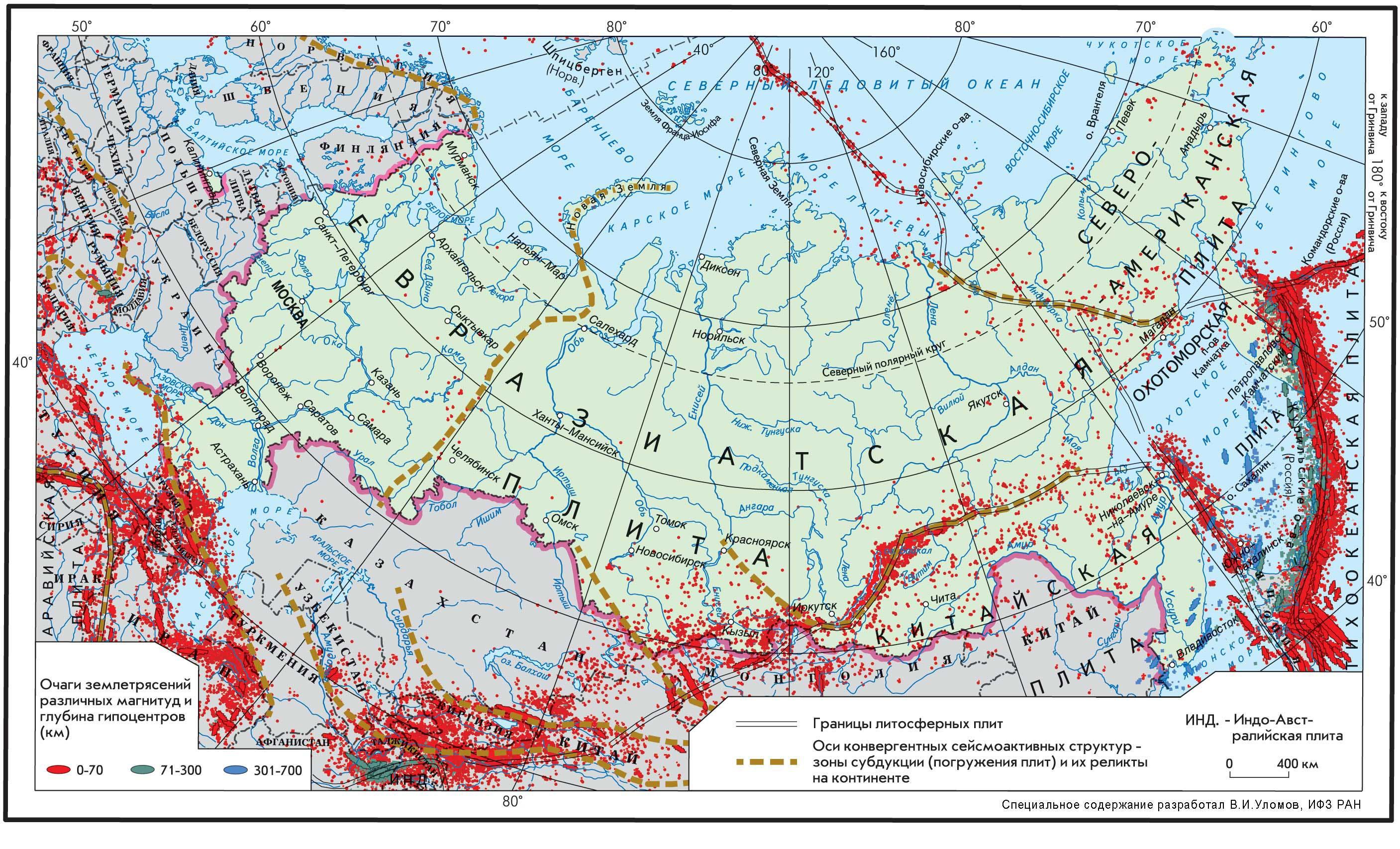Карта сейсмичности Росссии (Умов)