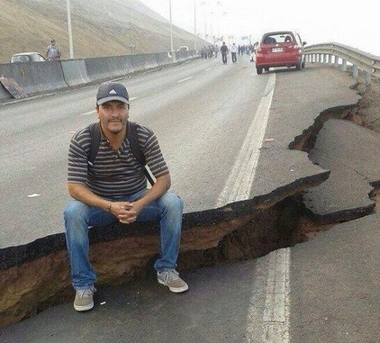 Землетрясения в Чили
