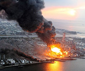 Землетрясения в Японии 2
