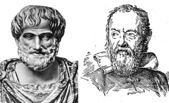 Аристотель и Галилей